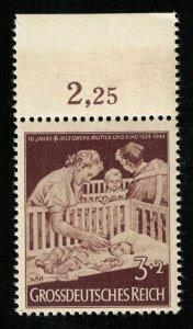 1944, Reich, MNH, **, Grossdeutches Reich, Mother and Child, 3+2 Pfg., (T-8238)