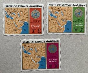 Kuwait 1973 Meteorological, weather, MNH. Scott 577-579, CV $4.25,  Mi 571-573