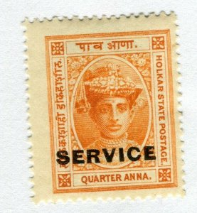 INDIAN STATES; INDORE 1904-06 early local issue Mint hinged SERVICE 1/4a. value