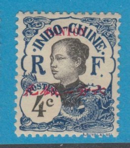 FRANCE OFFICES IN CHINA CANTON 50 MINT HINGED OG * NO FAULTS VERY FINE