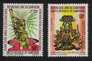 Cameroun Second World Festival of Arts Nigeria 2v SG#784-785