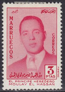 Morocco (Northern Zone) 20 Prince Moulay el Hassan 1957