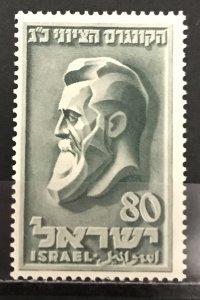 Israel 1951 #51, MNH