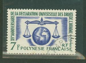 French Polynesia 206 Used VF