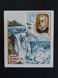 Post stamp, Poland, 1978, №5 BR-POL