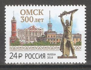 Russia 2016,Regions of Russia:Siberia City of Omsk,300 Years,VF MNH**