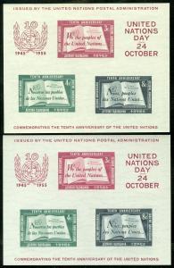 UNITED NATIONS : 1955. Scott #38. 2 Fresh & Very Fine, Mint Never Hinged S/S.