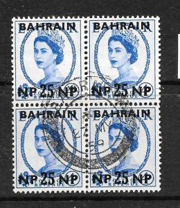 BAHRAIN  1957-59 25pn   QEII  FU   BLK 4      SG 109