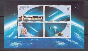 Z3915 1986 hong kong mnh s/s #464a halleys comet