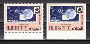 Fujeira, Mi cat. 1457 A-B. Space Stamp on Stamp Perforate & Imperf issues. *