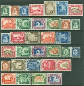 EDW1949SELL : ADEN Shihr & Mukalla 1942 Sc #1-11. 3 Cplt sets All VFMNH Cat $204