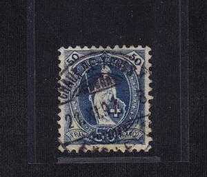 SWITZERLAND #86 CV$ 27.00 item #A20