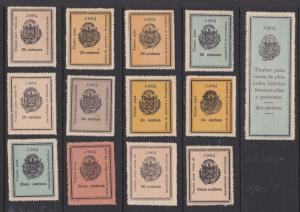 El Salvador Revenue Stamps  13 Different