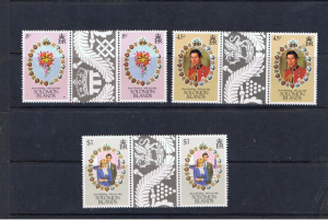 SOLOMON ISLANDS 1981 ROYAL WEDDING GUTTER PAIRS