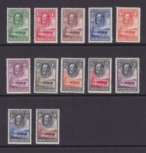 Bechuanaland 1932 KGV Sc 106-116 set MLH