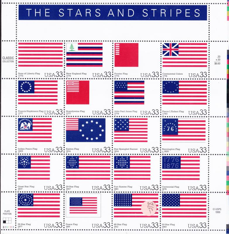 The Stars & Stripes Flag Sheet of 1999  VF