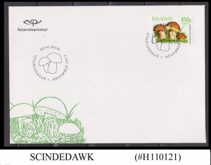 ICELAND - 2012 WILD MUSHROOM FIRST DAY COVER
