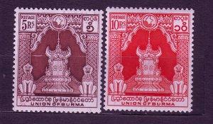 J23701 JLstamps 1949 burma hv,s of set #114-5 royal throne