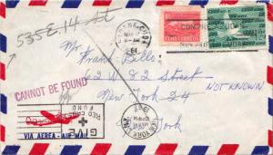 Cuba 1c Proposed Communications Building Postal Tax and 12c Pigeon 1962 Haban...