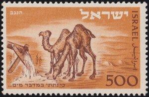 Israel Scott:#25 Bale 47 Unused Single Stamp 1950.