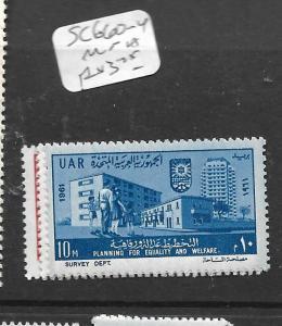 EGYPT UAR  (PP2105BB)  SG 660-4     MNH