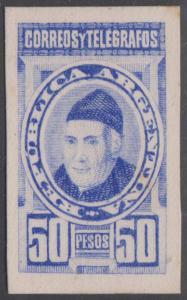ARGENTINA 1891 FUNES UNISSUED 50 PESOS TOP VALUE IMPERF PROOF ULTRAMARINE UNUSED