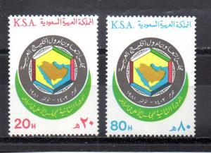 Saudi Arabia 837-838 MNH