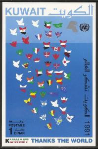Kuwait 1151 1991 War s.s. MNH