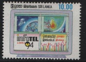 SRI LANKA 1106, Hinged, 1994 Infotel Lanka