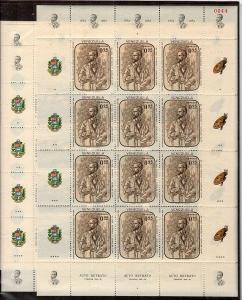 Venezuela Scott 899-901,C927-9 Mint NH sheets (Catalog Value $84.60)