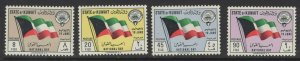 KUWAIT SG170/3 1962 NATIONAL DAY MNH