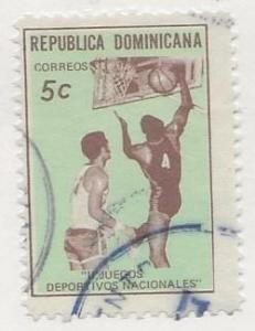DOMINICAN REPUBLIC SC # 681   USED