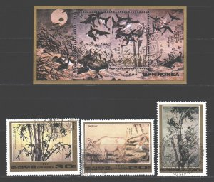 North Korea. 1984. 2499-2501, bl184. Painting pictures. USED.