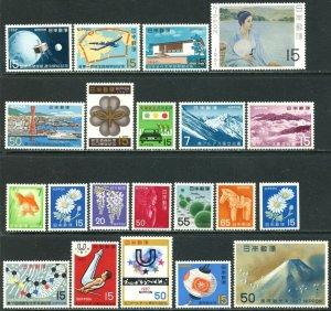 JAPAN Sc#904//942 1967 Complete Year Including Definitives & MS OG Mint NH