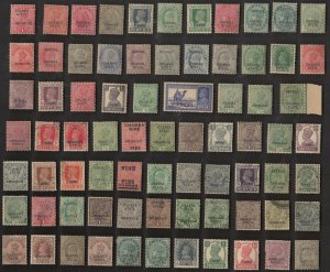 75 CHAMBA (INDIAN STATE) ALL DIFFERENT Stamps