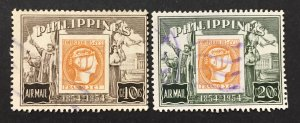 Philippines 1950 #C74-5, Lions Club, Used(Pencil marks).