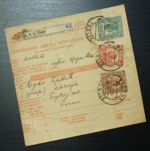 Yugoslavia 1926 Parcel Card from Teslic to Bugojno Bosnia & Herzegovina A3