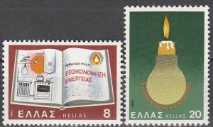 Greece #1354-5  MNH VF  (V3334)