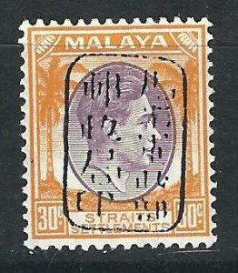 Straits Settlements Japanese Occ. N14 SG J155.MLH VF1942 SCV $4500