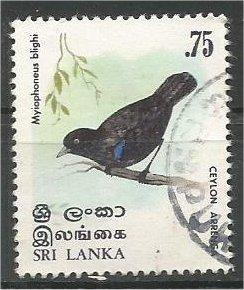 SRI LANKA, 1979, used 75c, Birds, Scott 566
