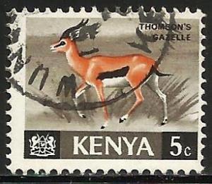 Kenya 1966 Scott# 20 Used
