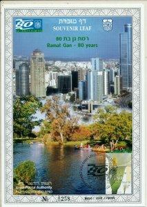 ISRAEL 2002 RAMAT GAN 80th ANNIVERSARY S/LEAF CARMEL 437