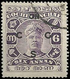 Cochin - O20 - Used - SCV-0.25
