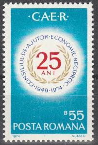 Romania #2501 MNH F-VF (SU7015)