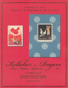 Stamps of the People's Republic of China. 2014 Kelleher & Rogers Auction catalog