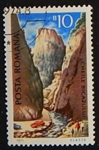 Mountains, Environment and Nature, Europe, Romania, 1971, №1041-T