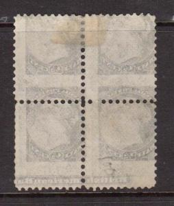 Canada #34 Used With Reverse Imprint Offset Variety Block