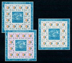 [101644] Ghana 1964-1965 Space travel weltraum quiet sun 3 Sheets MNH
