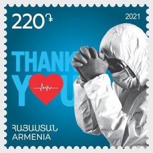 2021 Armenia Healthcare Workers (4) (Scott NA) MNH