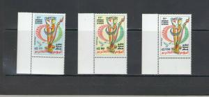 KUWAIT :Sc. 1535-37 /*** LIBERATION DAY-11th ANNIV ***/ Complete Set / MNH.